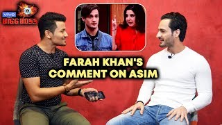Asim Riaz's Brother Reacts To Farah Khan's Comment On Asim | Bigg Boss 13 Exclusive Interview
