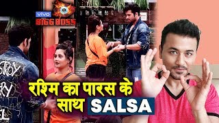 Rashmi Desai Teaches Paras SALSA DANCE | Bigg Boss 13 Latest Update