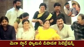 Pawan Kalyan Celebrates Diwali Festival with Mega Brothers | Mega Family Rare Photos