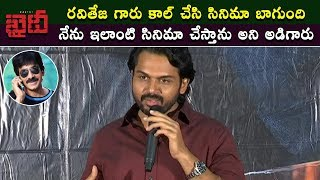 Hero Karthi Speech At Khaidi Movie Success Meet | Narain