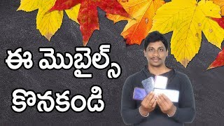 Don't buy this phones in offer 2019 telugu
