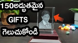 Best gift for girlfriend,mother wife telugu | formylove