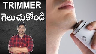 Soocas SO WHITE ED1 Mini Portable Electric Shaver from Xiaomi Ecosystem Unboxing telugu