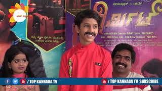 Ashlesh Raj Talk About Giramit Movie | Ravi Basrur | TOP Kannada TV