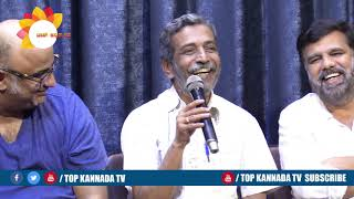 Ranghanath Talk About Giramit Movie | Ravi Basrur | TOP Kannada TV