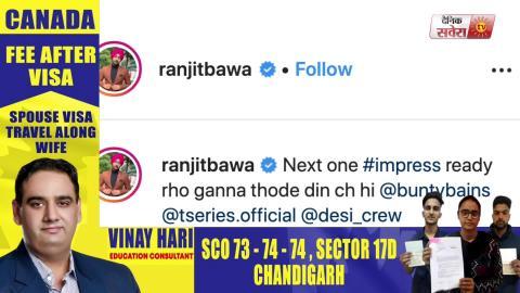 Ranjit Bawa | Impress | Bunty Bains | Desi Crew | New Song | First look | Daink Savera
