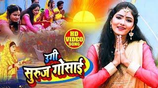#Video_Song - उगी सुरुज गोसाई - #Duja Ujjwal - Chath Geet - Ugi Suruj Gosai - #Chath Song 2019