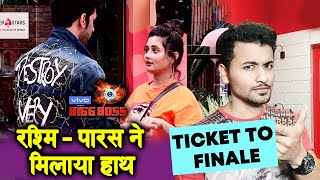 Rashmi Desai And Paras Teams Up For Ticket To Finale | Bigg Boss 13