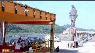 ये प्रतिमा, सिर्फ भारतवासियों को ही नहीं बल्कि पूरे विश्व को आकर्षित और प्रेरित कर रही है: पीएम मोदी