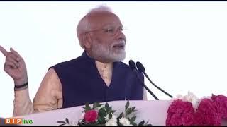 We the People of India ये हजारों वर्षों से चली आ रही भारतीयों की एकता के प्रतिबिंब हैं: पीएम