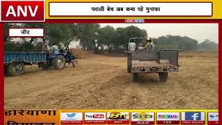जुलाना के किसानों ने धान की पराली जलाना किया बंद    ANV NEWS JIND - HARYANA