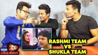 Rashmi Team Vs Shukla Team Difference | Bigg Charcha | Bigg Boss 13