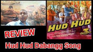 Hud Hud Dabangg Song Review