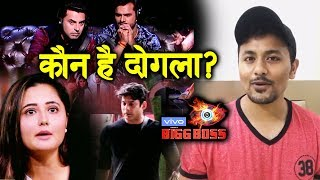 Who Is Dogla? | RATE The Contestants | NEW TASK | Bigg Boss 13 Latest Update