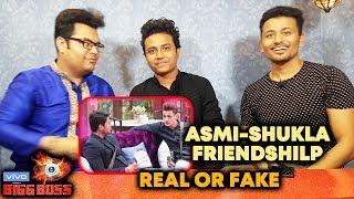 Asim And Siddharth Shukla Friendship | REAL Or FAKE | Bigg Charcha | Bigg Boss 13