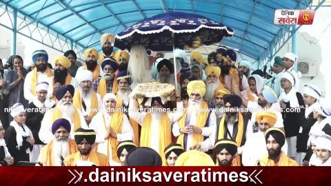 550th Gurpurab: Gurdwara Rababsar Sahib से इतिहास को याद करवाता Nagar Kirtan हुआ रवाना