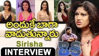 Actress Sirisha Sensational Comments on Tollywood Heroines || BS Talk Show | Top Telugu TV Interview
