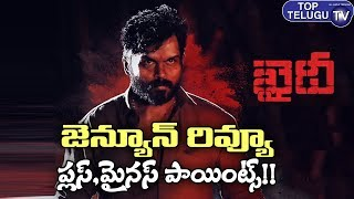 Karthi's Khaidi Movie Genuine Review & Khaidi Movie Rating | Telugu new Movies2019 | Top Telugu TV