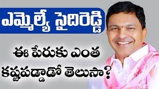 Reason Behind TRS Party Won   MLA Saidi Reddy   Huzurnagar By Elections   Telangana   Top Telugu TV