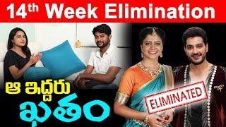 Bigg Boss Telugu 3 Analysis   14th Week Elimination   #BiggBossTelugu   Top Telugu TV