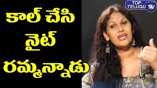 Actress Sirisha Revealed Secret About Misguided Directors | Tollywood | BS Talk Show | Top Telugu TV