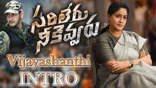 Sarileru Neekevvaru Vijayashanthi Intro Teaser | Mahesh Babu | Top Telugu TV