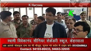 नायक के अनिल कपूर बने दुष्यंत चौटाला l सरकारी हस्पताल में की रैड l Exclusive l K Haryana l