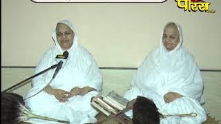 Vishesh |Shri Namokar Mahamantra Vidhan -26| Hastinapur(Meerut)|Date:-30/8/19