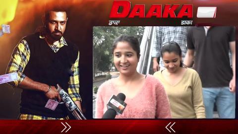 Daaka | Public Review | Chandigarh | Gippy Grewal  | Zareen Khan | Rana Ranbir | Shehnaz Gill | Dainik Savera