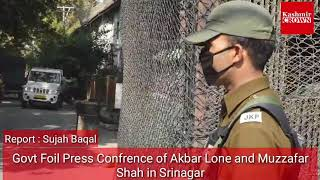Police foils press conference of Akbar Lone
