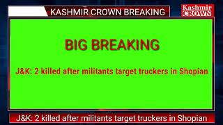 Big Breaking : Two truckers killed in shopian