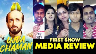 Ujda Chaman Movie | Media Review | First Show | Sunny Singh, Maanvi Gagroo