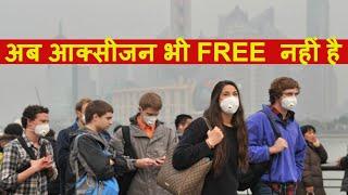 Delhi pollution दिल्ली-एनसीआर में हेल्थ इमरजेंसी घोषित, मंगलवार तक बंद रहेंगे दिल्ली के सभी स्कूल