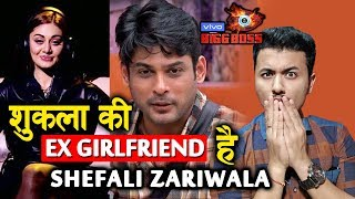 Sidharth Shukla DATED Shefali Zariwala; Here's Full Detail | Bigg Boss 13 Update