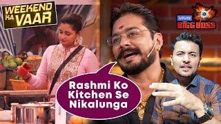 Hindustani Bhau To REMOVE Rashmi Desai From Kitchen | Weekend Ka Vaar | Bigg Boss 13 Finale