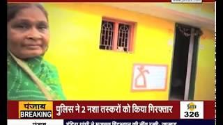 #CHHATTISGARH सरकार देगी सभी के सर पर छत