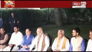#CHANDIGARH में #BJP के दिग्गजों की हार पर हुआ मंथन