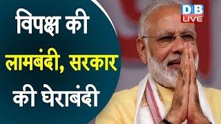 झारखंड विधानसभा चुनाव में गूंजेंगे मुद्दे | jharkhand election 2019 | Jharkhand News in Hindi