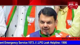 Maharastra // शिवसेना का दावा BJP कर रही है ब्लैकमेल // THE NEWS INDIA