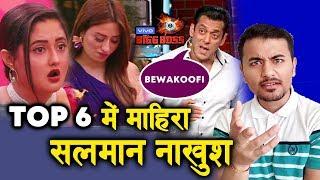 Salman Khan NOT HAPPY With Mahira Reaching TOP 6 | Weekend Ka Vaar | Bigg Boss 13 Finale