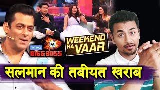 Salman Khan NOT WELL During Wekeend Ka Vaar   Bigg Boss 13 Latest Update