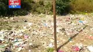 કોઠારીયા સોલ્વન્ટના નારાયણ નગરમાં ગંદકીના ઢગલા રોગચાળાનો ભય