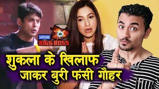Gauhar Khan BADLY TROLLED By Siddharth Shukla Fans; Here's Why | Bigg Boss 13 Update