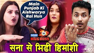 I Am Aishwarya Rai Of Punjab, Says Himanshi Khurana On Fight With Shehnaz   Bigg Boss 13