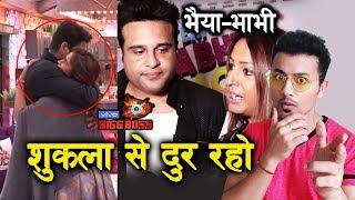 Stay Away From Siddharth Shukla! Brother Krushna Abhishek ADVISE To Arti Singh | Bigg Boss 13