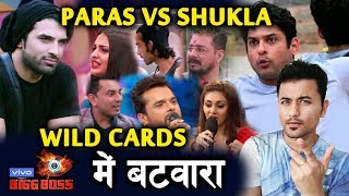 Wild Card Contestants DIVIDED In Paras Vs Shukla Group; Here's My Prediction | Bigg Boss 13 Update