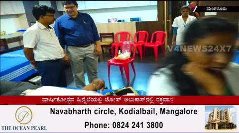 JOS ALUKKAS MANGALURU 55TH ANNIVERSARY || BLOOD DONATION CAMP
