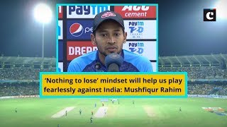 Nothing to lose mindset will help us play fearlessly against India: Mushfiqur Rahim