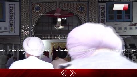 Exclusive: दर्शन करें Gurdwara Sehra Sahib के जहां Guru Hargobind Ji की हुई सेहराबंदी