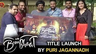 BomBhaat Movie First Look & Title Launch by Director Puri Jagannath || Bhavani HD Movies